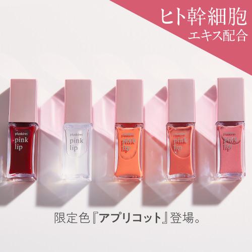 価格 3,080円(税込、送料無料)